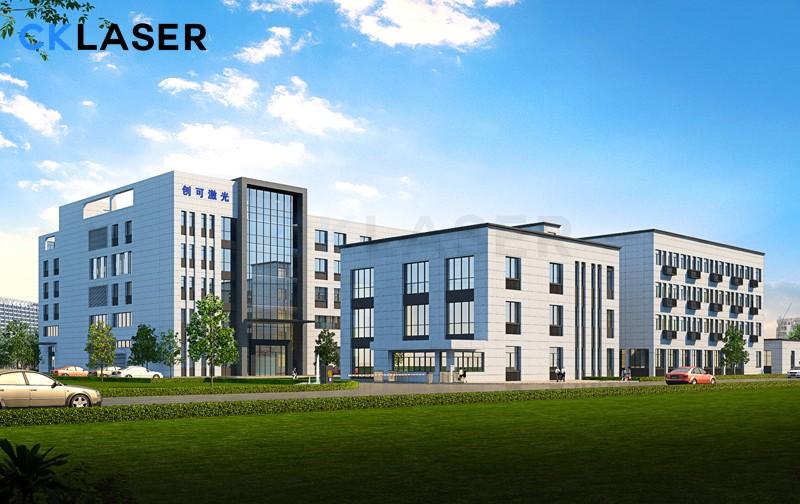 CKLASER factory area